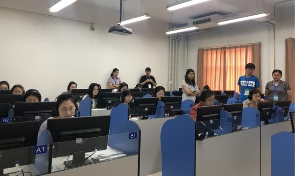 中国戏曲学院