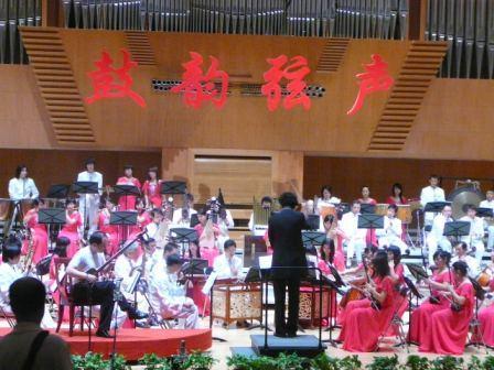 音乐系学生民族管弦乐团首进北京音乐厅